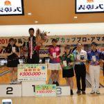 2016沖縄オープンサラダカップ